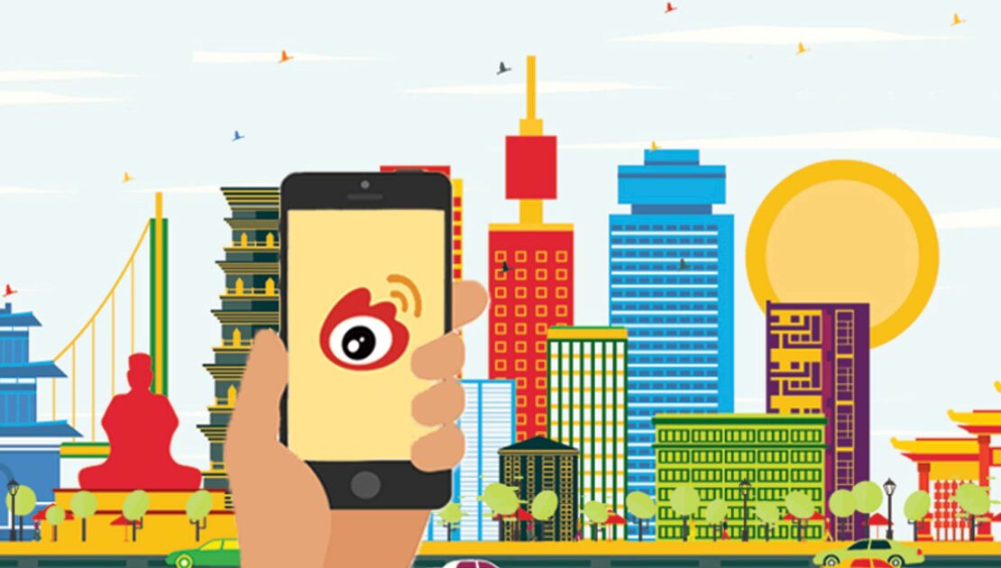 Illustration of a phone with a city skyline in the back
